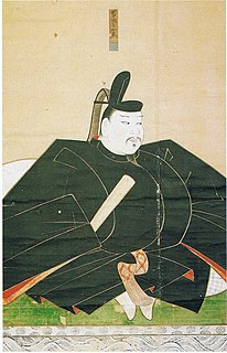 Taira Clan commander in the Genpei War