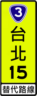Taiwan road sign Art132-1.4.png