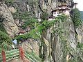Taktsang Palphug Monastery aka Paro Taktsang aka Tiger's Nest, July 2016 14.jpg