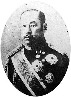 Japanese prince and general