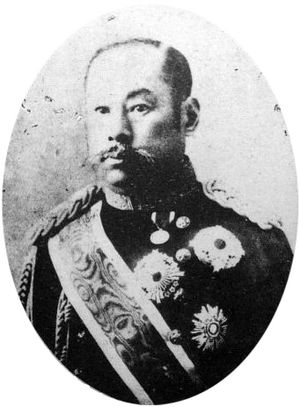 Imperial Japanese Army General Staff Office - Image: Taruhito Arisugawanomiya 2