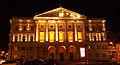 "Teatrul ""Ioan Slavici"" Arad - vedere frontala.jpg"