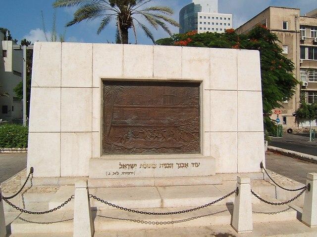 Tel Aviv foundations memorial