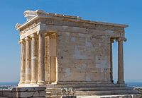Temple of Athena Nikè from Propylaea, Acropolis, Athens, Greece.jpg