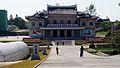 The Chongsan Farm (11360500815).jpg
