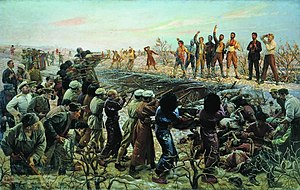 Transcaspian Government - Isaak Brodsky's The Execution of the Twenty Six Baku Commissars depicting the Soviet view of the execution.
