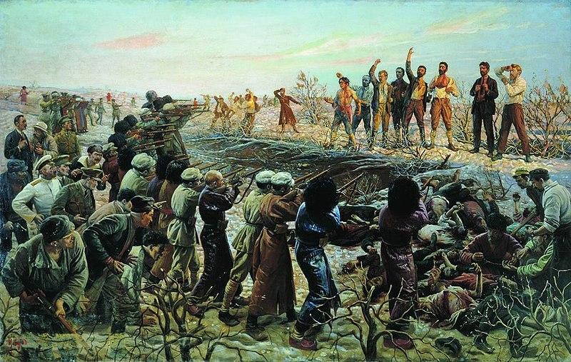Бродский Расстрел 26 бакинских комиссаров