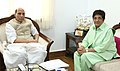 The Lieutenant Governor of Puducherry, Dr. Kiran Bedi calling on the Union Home Minister, Shri Rajnath Singh, in New Delhi on May 02, 2017.jpg