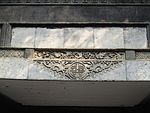 The Monarch Mansion of Taiping Heavenly Kingdom in Yixing 11 2013-10.JPG