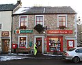 The Post Office in Tideswell, Derbyshire. (4203964739).jpg