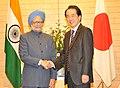 The Prime Minister, Dr. Manmohan Singh meeting the Prime Minister of Japan, Mr. Naoto Kan in Tokyo, Japan on October 25, 2010.jpg