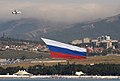 The Russian flag.City Gelendzhik.Russia. (4997888615).jpg