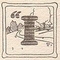 The Songs of a Sentimental Bloke dropcap P93.JPG