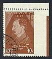The Soviet Union 1937 CPA 552 stamp (Feliks Dzerzhinsky 10k) cancelled imperf right.jpg