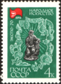 The Soviet Union 1970 CPA 3859 stamp (Craftsman Danila (Pavel Bazhov's Hero) and Crafts).png