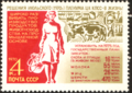 The Soviet Union 1970 CPA 3930 stamp (Milkmaid and Cows ('Animal husbandry')).png