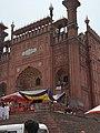 The door to peace in Lahore.jpg