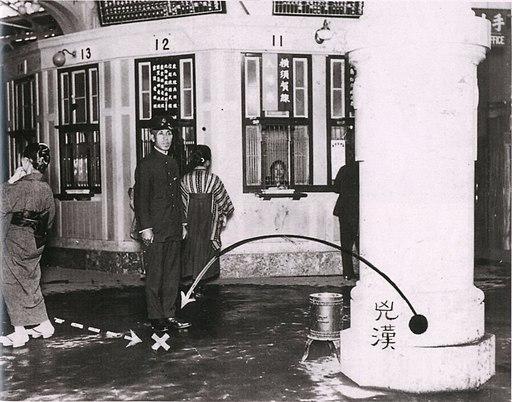 The scene of Hara Takashi assassination