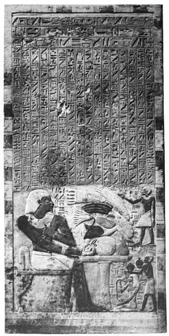 Caroline Ransom Williams - Frontispiece, The Stela of Menthu-Weser, 1913