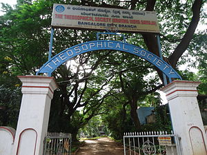 Theosophical Society - Theosophical Society, Basavanagudi, Bangalore