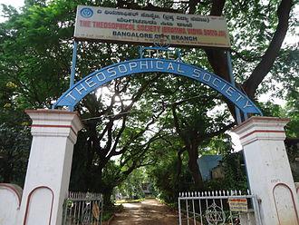 Basavanagudi - Theosophical Society, Basavanagudi