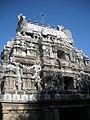 Thiruchitremam.jpg