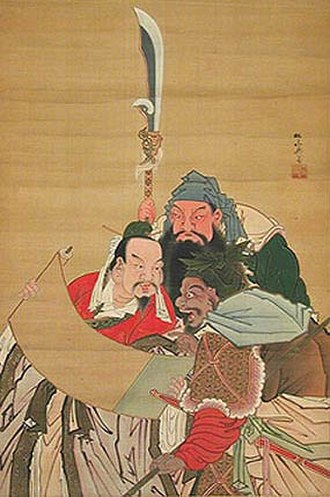 Guan Yu - Liu Bei (left), Guan Yu (back), and Zhang Fei (right) in an illustration by Japanese painter Sakurai Sekkan (1715–90)