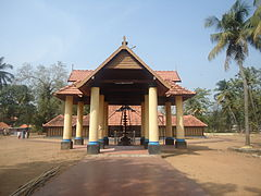 Thrikkakara Temple Entrance