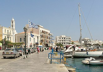 Tinos (town) - View of the promenade