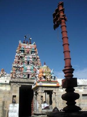 Kannayariamudayar Temple, Thirukkarayil - Image: Tirukarayil