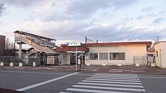 Higashi-Koizumi Station - Higshi-Koizumi Station in December 2014