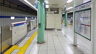 Nishi-sugamo Station Metro station in Tokyo, Japan