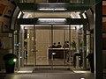 Tokyo (8377414118).jpg