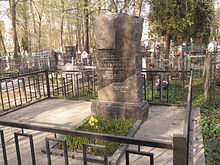 Tomb of the rector of the Smolensk Medical Institute Professor Gregory Starikov at Fraternal Cemetery.JPG