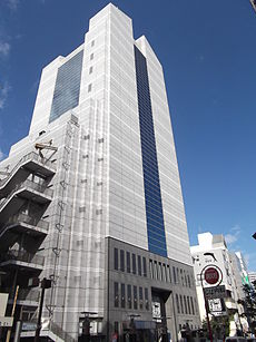 Top Center Building.JPG