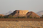 Tower of Silence, Cham 02.jpg