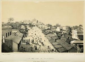 Tiruchirappalli - Image: Town and Fort of Trichinopoly p.302