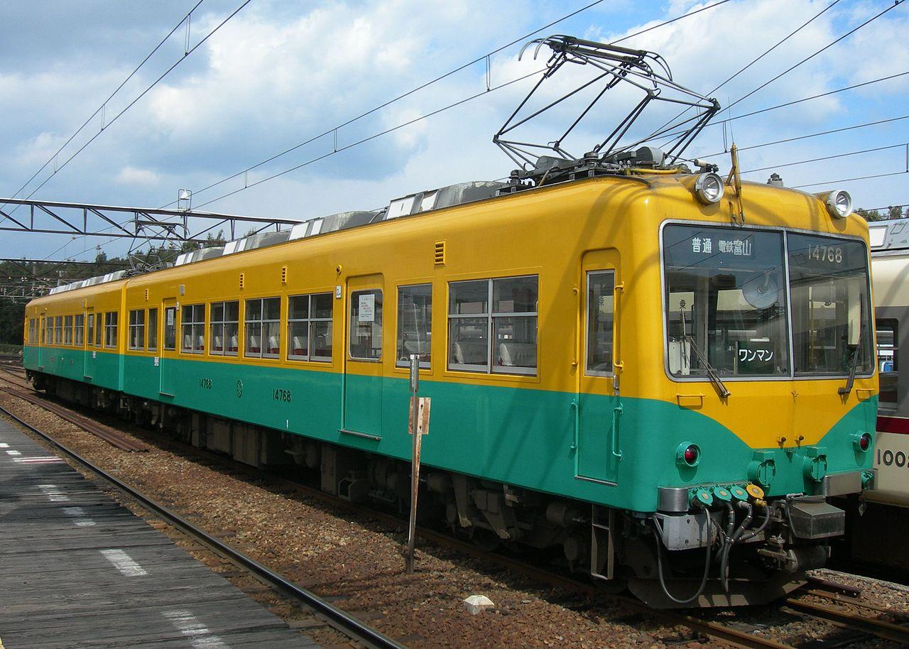 1280px-Toyama-chihou-railway-14768.jpg