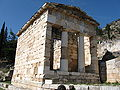 Treasury house of Athens in Delphi.jpg
