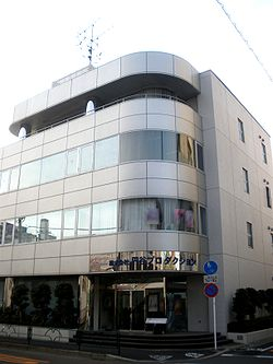 Tsuburaya production head office hachimanyama setagaya tokyo 2009.JPG