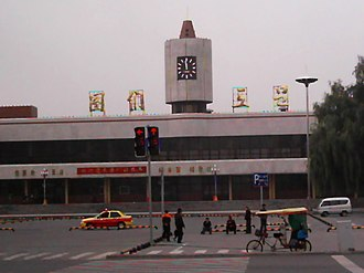 Tumen, Jilin - Tumen railway station