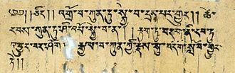 Old Tibetan - Image: Turfan fragment tibt