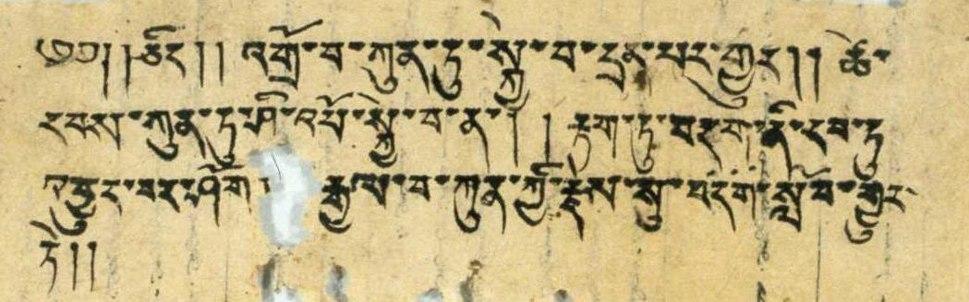 Turfan fragment tibt