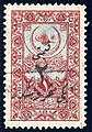 Turkey 1918 Sul5284.jpg