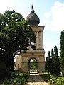 Turnul clopotniţă de la Frumoasa1.jpg