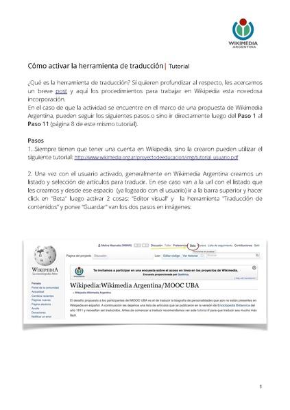 File:Tutorial herramienta de traducción 2015.pdf