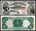US-$100-LT-1878-Fr-171.jpg