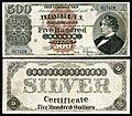 US-$500-SC-1880-Fr-345c.jpg
