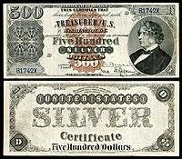 Certificado de plata de $ 500, serie 1880, Fr.345c, que representa a Charles Sumner