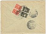USSR 1935-10-18 cover backside.jpg